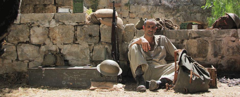 קאפו בירושלים / Kapo In Jerusalem | יצירה עברית | חיים שריר