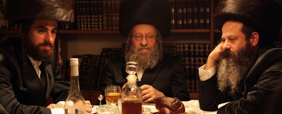 למלא את החלל / Fill The Void | יצירה עברית | חיים שריר